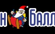 don-ballon-21-1483910691