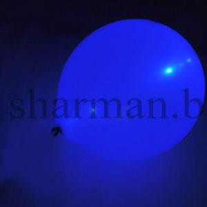 Светящийся шарик с гелием 3 режима синий, 12″