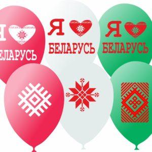 Шар с гелием 12/30см Пастель+Декоратор (шелк) 2 ст. рис Я люблю Беларусь