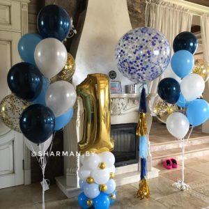 Композиция из шаров «С первым Днем рождения, сынуля»
