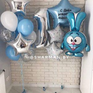 Композиция из воздушных шаров»С Днем рождения, Зайка!»